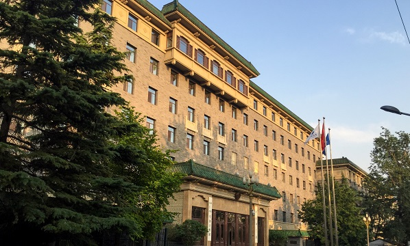 Chinese Academy of Sciences headquarters