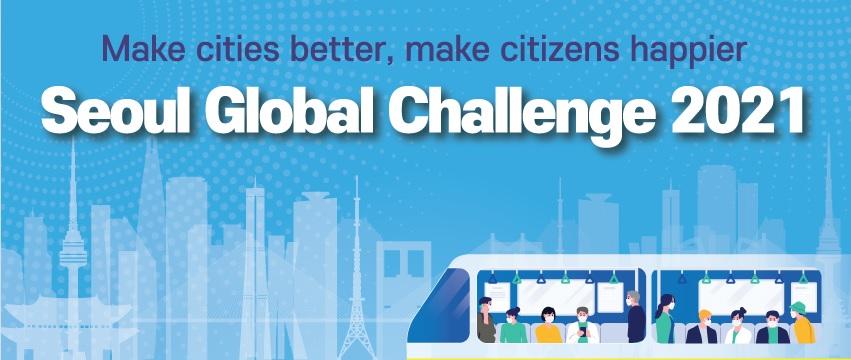 Seoul Global Challenge