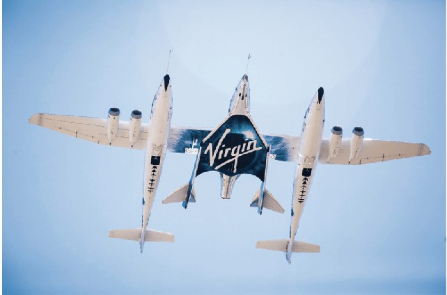 Virgin Galactics2